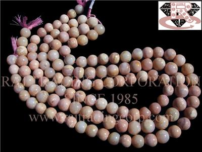 Pink Opal Smooth Round (Quality C)
